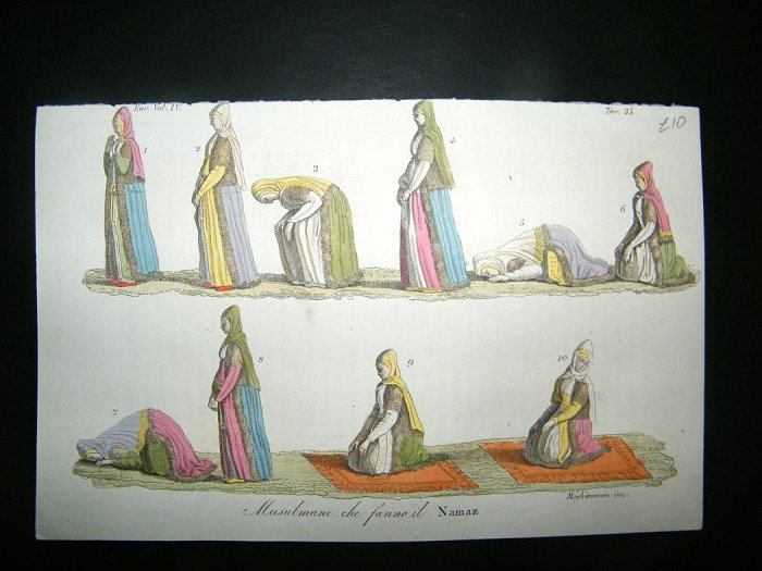 turkey-c1830-muslims-praying-towards-mecca-5573-p