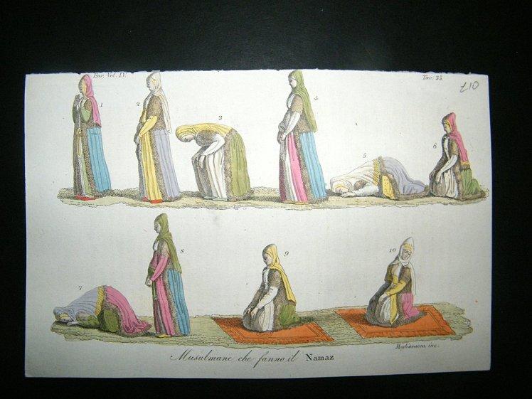 turkey-c1830-muslims-praying-towards-mecca-5573-p