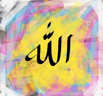 'Allah' (God)